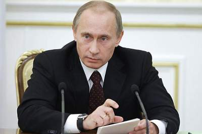 Vladimir Putin Numerology Report